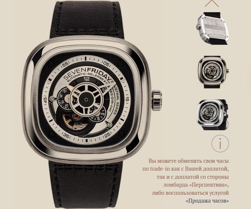 Недорогих швейцарских ломбард часовой часы скупка швейцарские