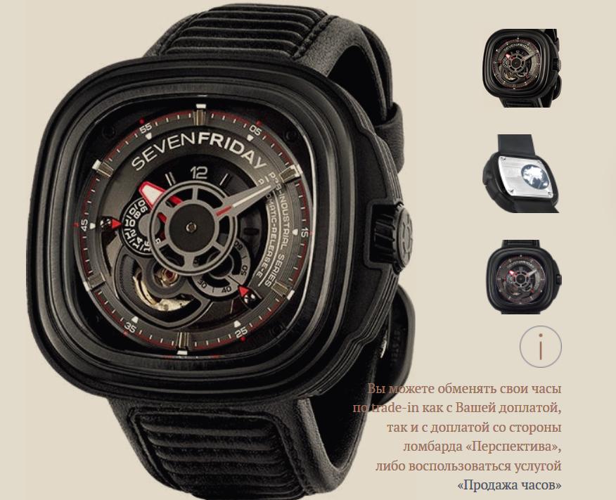 Оригинальных часов ломбард швейцарских цена ссср восток продать часы камней 17